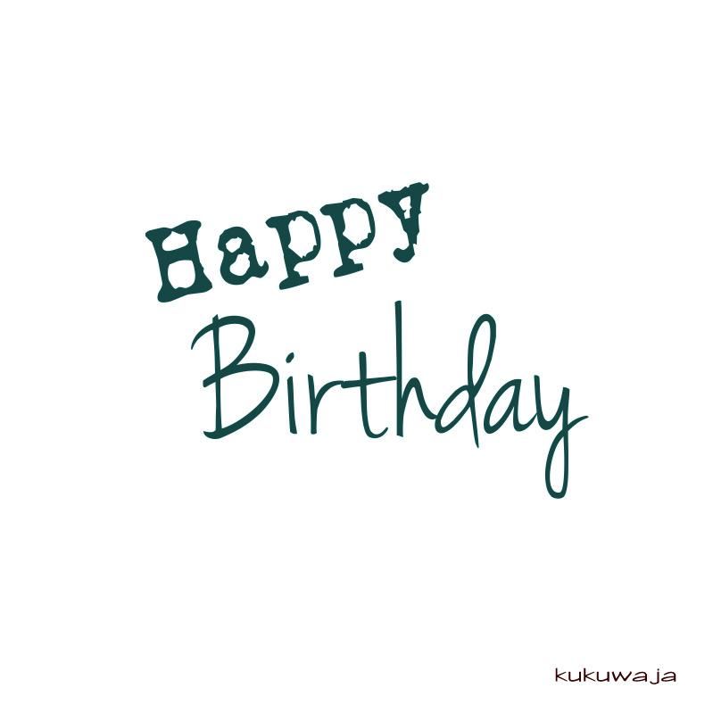 kukuwaja - Textstempel Happy Birthday
